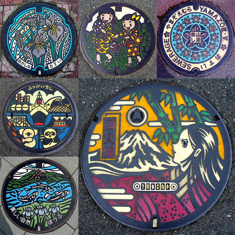 The Beauty of Japan's Artistic Manhole Covers | Colossal