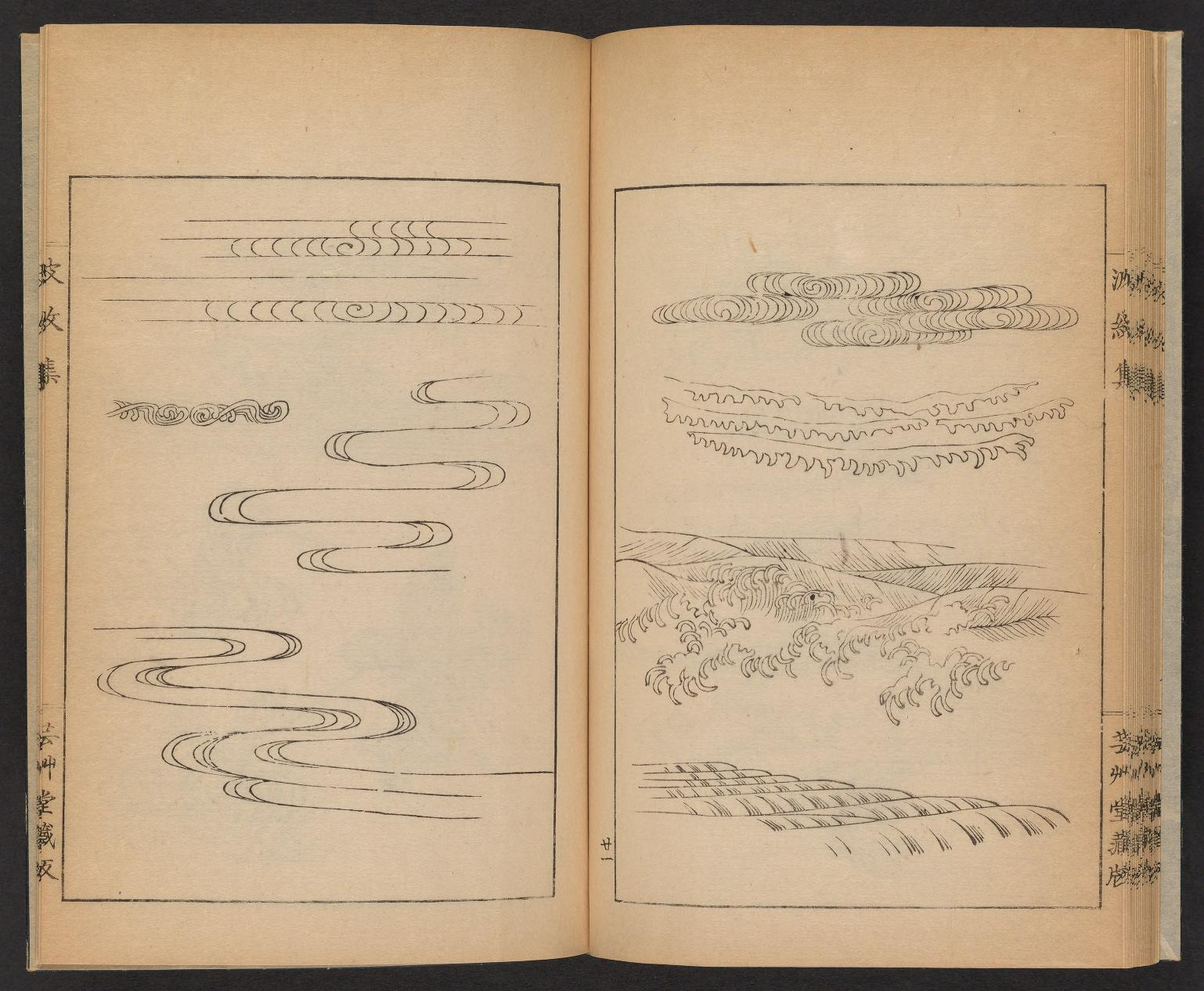 An Early 20th Century Guide to Wave Designs for Japanese Craftsmen is Now Available Online | Colossal